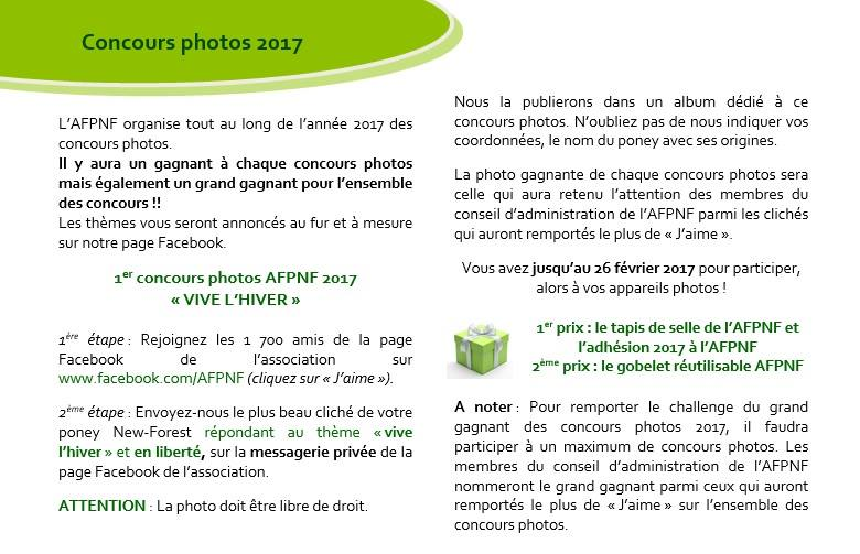 Concours photo 1 2017